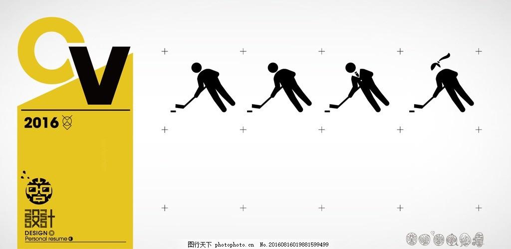 冰球图标 扁平 扁平化 风格 酷 动感 小人 公共 标示 可爱 剪影 男人 标志图标 公共标识标志 AI 跌倒 线条 导视系统 导视 导向 指引 奥运会 体育 奥运 冰球 冰刀 导视系统图标 设计 标志图标 公共标识标志 AI