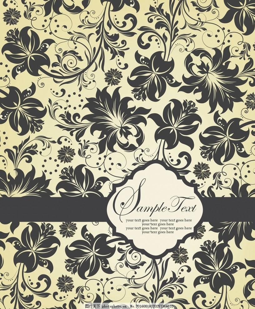 图案 墙面背景 时尚花纹 海报背景 花纹线条 几何体 欧式花纹 循环 唯