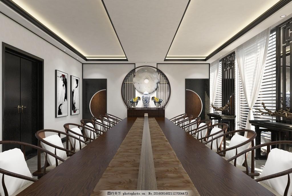 会议室效果图 会客室 办公室 装修 中式 中式办公室 领导办公室