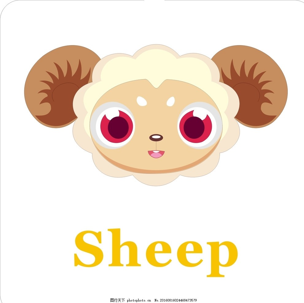 卡通动物头像 小羊加英文名称