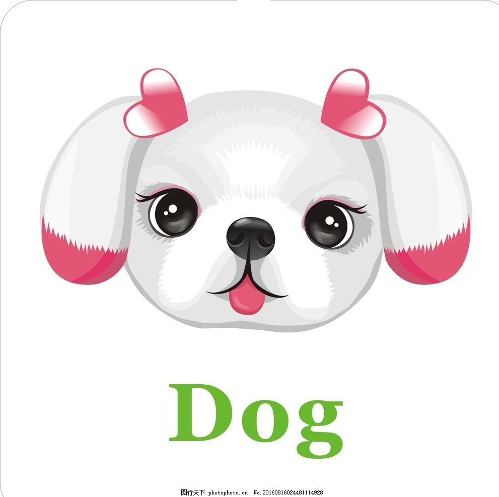 小狗头像图片卡通_可爱小狗图片卡通头像