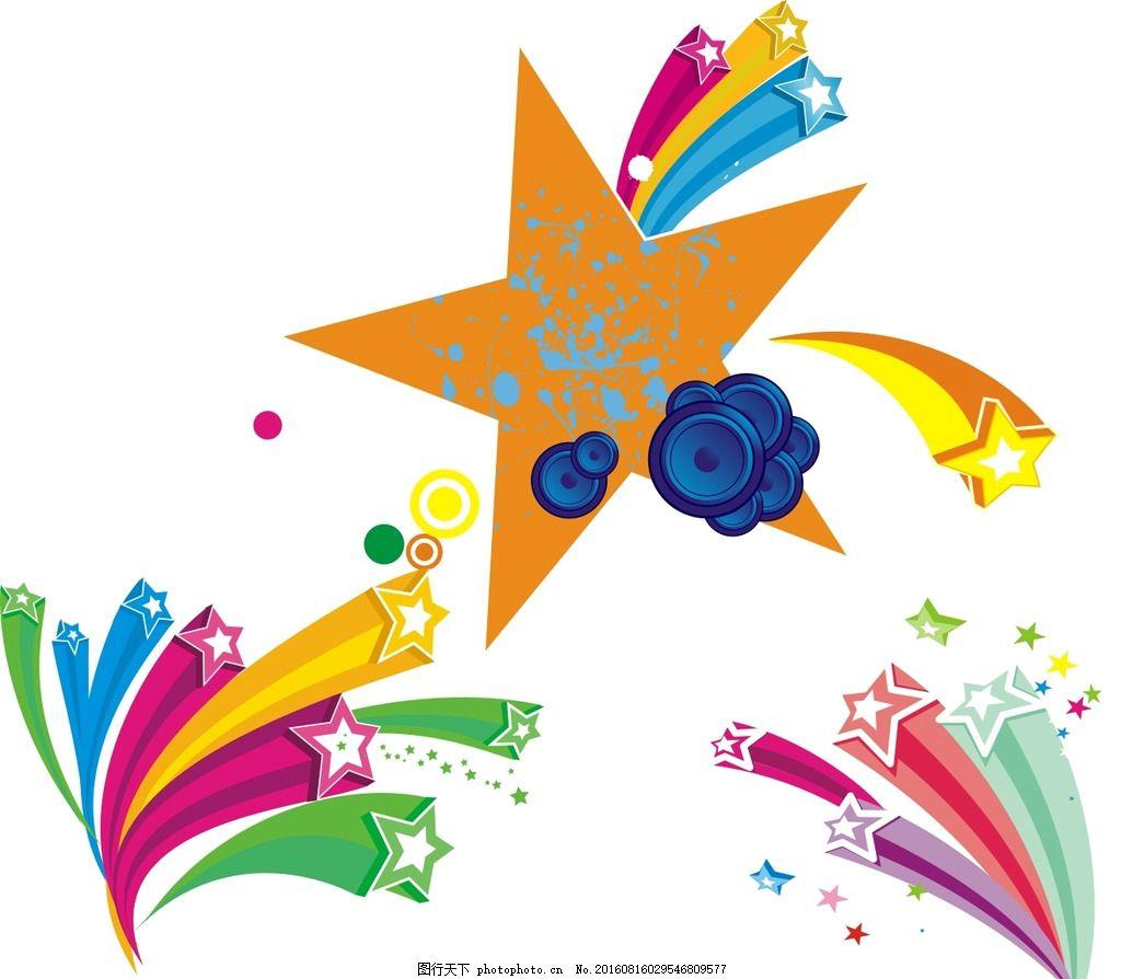 立体星星 矢量星星素材 矢量素材 立体五角星 礼品盒 带尾巴的星星