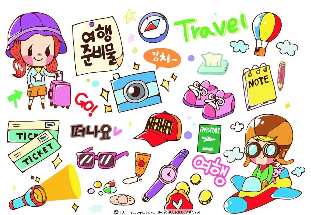韩国可爱女孩旅游