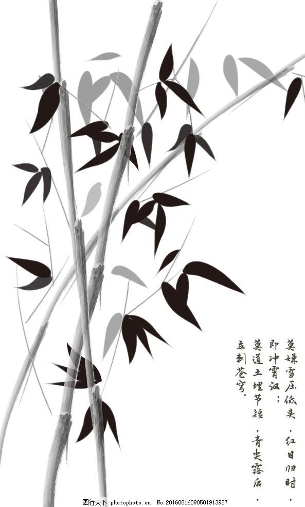 竹子 黑白 竹竿 矢量