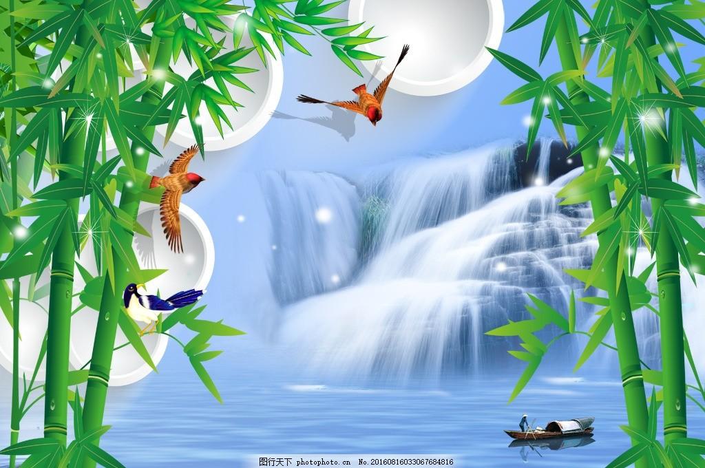 竹子 瀑布 船 渔船 小船 高山流水 湖 河水 鸟 小鸟 圆圈 中式风景画