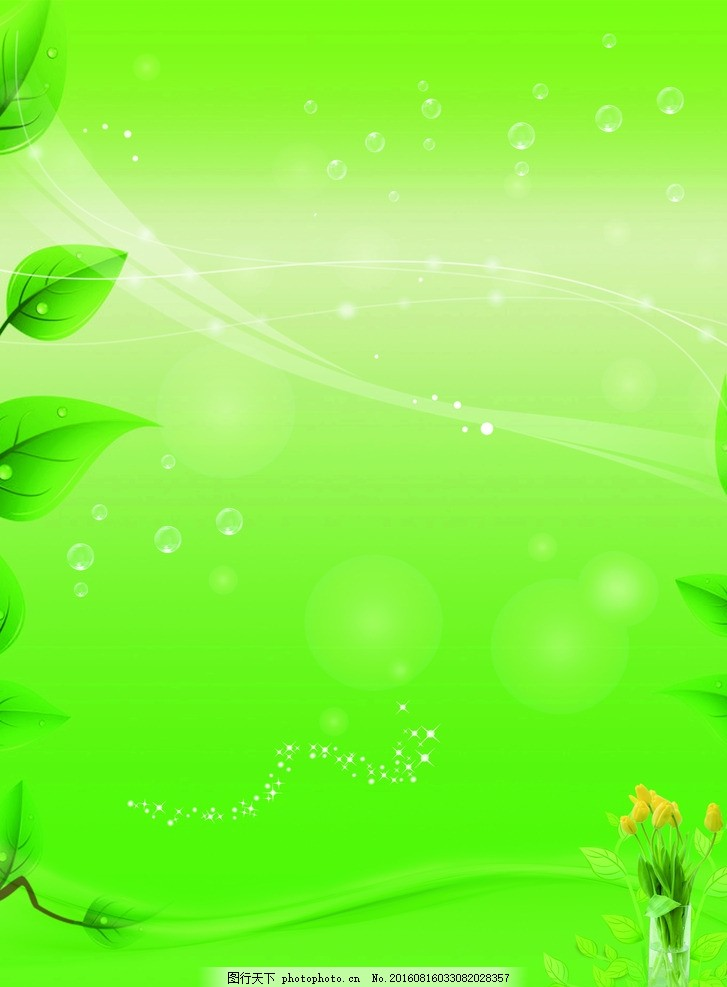 绿色背景素材 浅绿 绿色背景图 亮色背景图 淡绿 清新