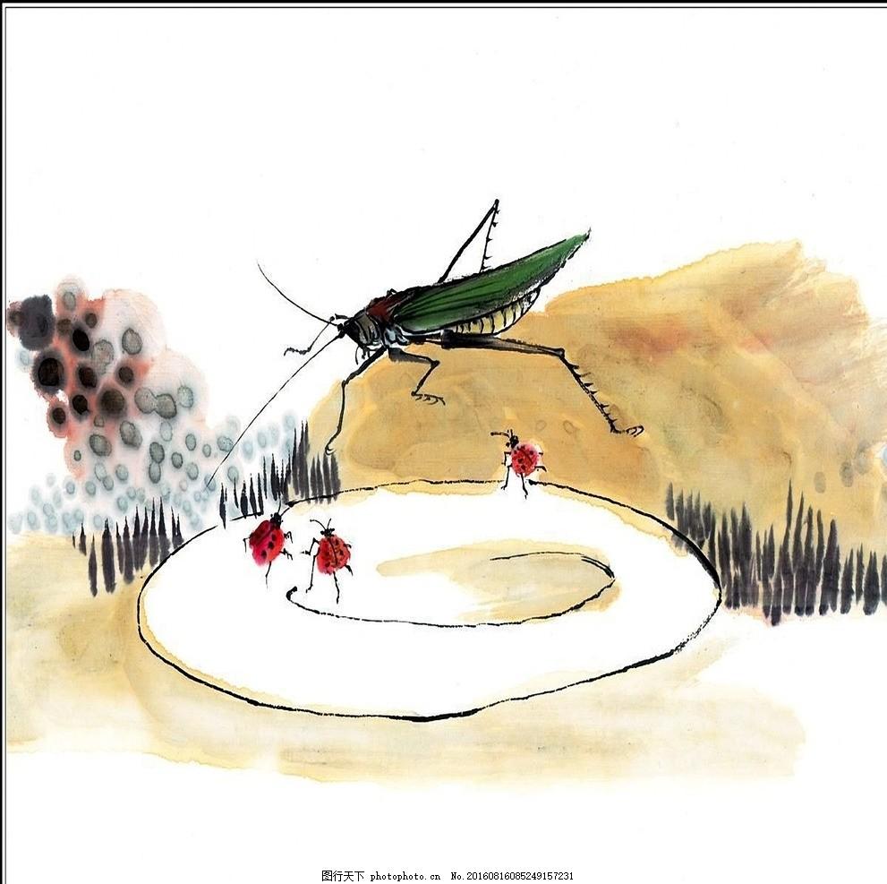 国画 昆虫 蝈蝈 瓢虫 花 工笔动物 花鸟 花鸟国画 竹子 牡丹