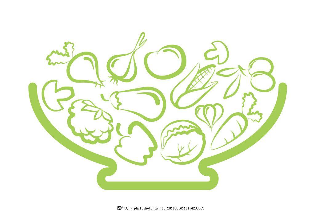 水果蔬菜 食品 洋葱 美味水果 水果图标 切面 水果切面 丰收 小麦 麦穗 麦子 玉米 果实标贴 蔬菜 水果 樱桃 雪梨 菠萝 大蒜 萝卜 葡萄 哈密瓜 青椒 蘑菇 南瓜 芹菜 木瓜 茄子 西红柿 芒果 西瓜 香蕉 青瓜 红萝卜 豌豆 苦瓜 苹果 土豆 西兰花 橄榄 桃子 辣椒 购物车 草莓 柠檬 水果蔬菜-图标-美食 设计 广告设计 广告设计 AI