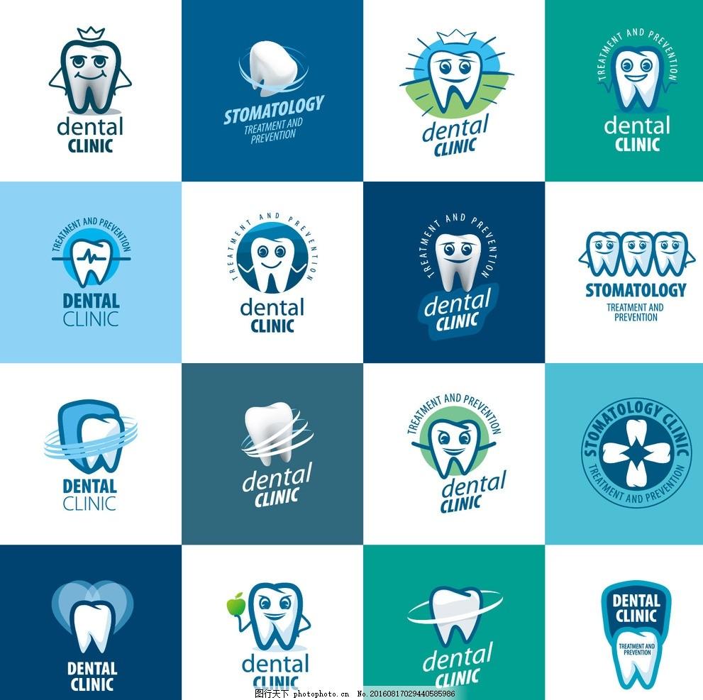 牙齿 logo