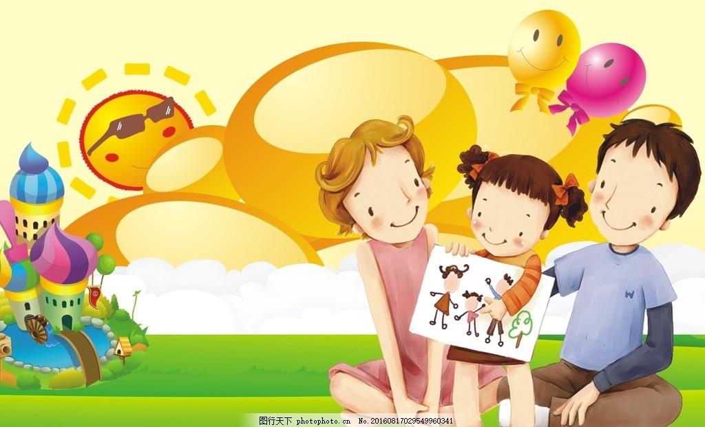 卡通亲子 免费下载 一家三口 亲子 城堡 绿地 气球 儿童画画 泡泡