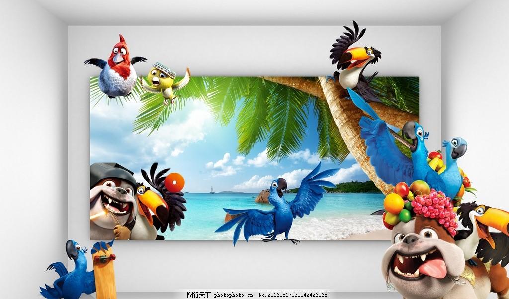 海底 海洋 立体画 3d地画 3d老虎 3d动物园 3d森林 3d地画海报 3d商场
