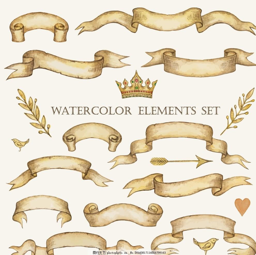 手繪絲帶 飄帶絲帶 綬帶 三色絲帶 絲帶飄帶 鮮艷 纏繞 折疊