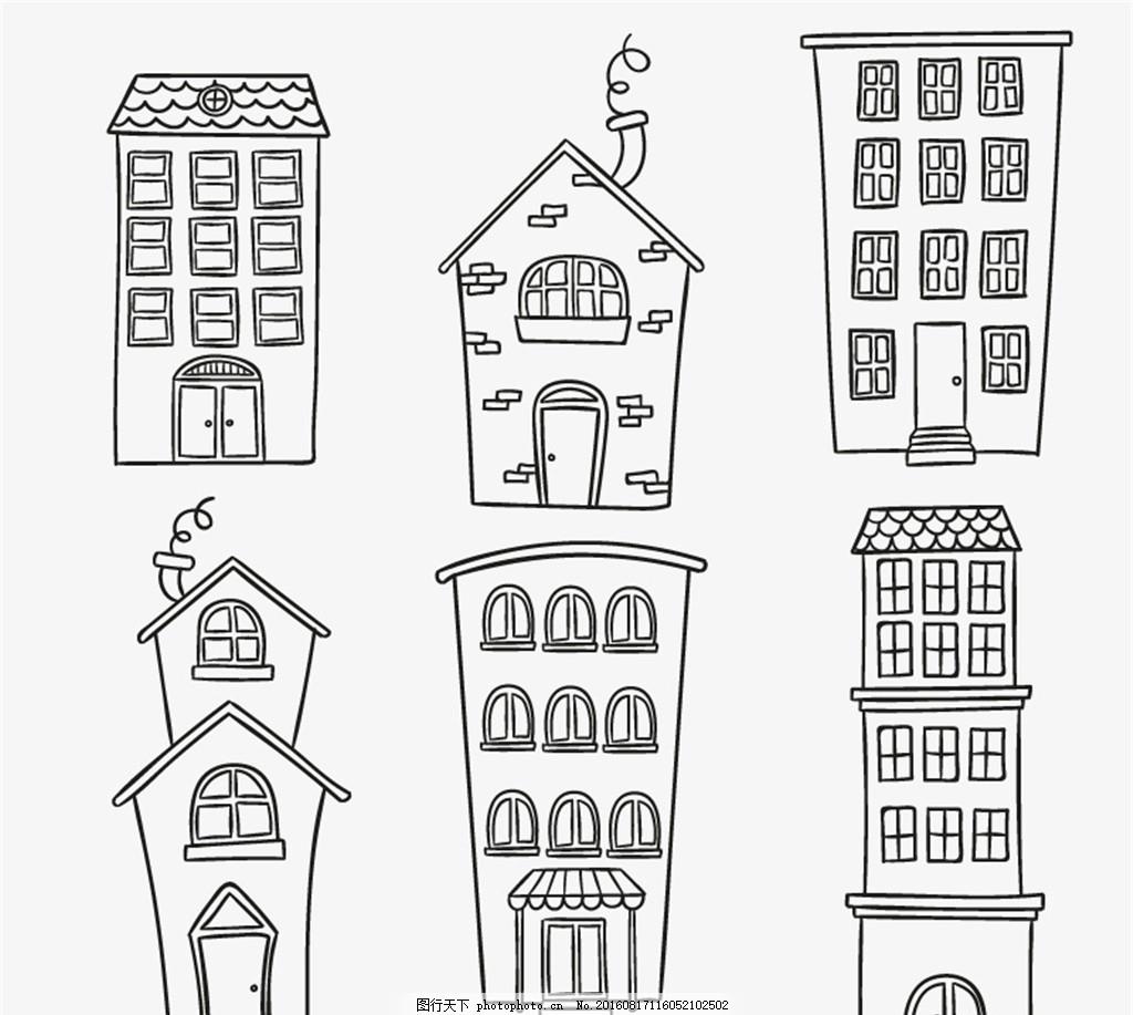 卡通楼房设计矢量素材 建筑 房屋 矢量图 创意设计 广告设计 广告设计