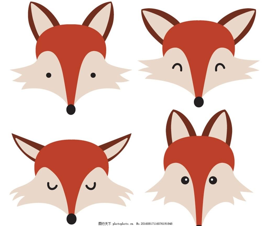 卡通狐狸头像矢量素材 动物 野生动物 表情 矢量图 广告设计 广告设计