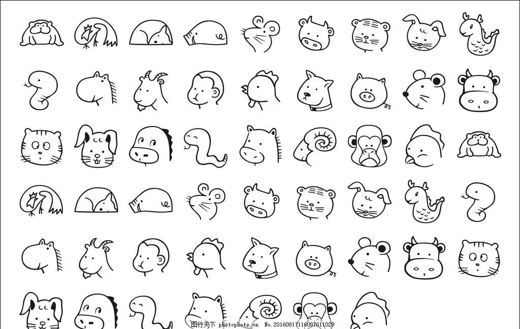 动物图标 矢量图标 矢量标志 可爱图标 卡通图标 黑色 剪影素材 时尚