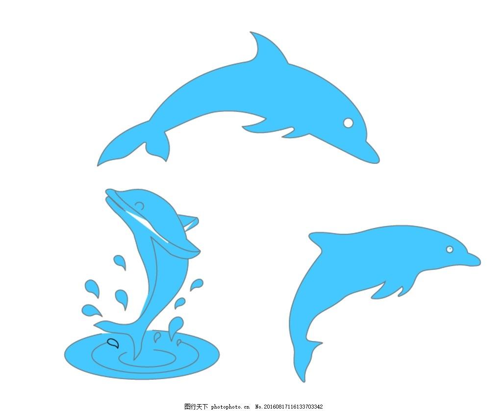 海豚 海豚标志 海洋生物 可爱 动物 卡通海豚 蓝色海豚 海豚简笔画 线