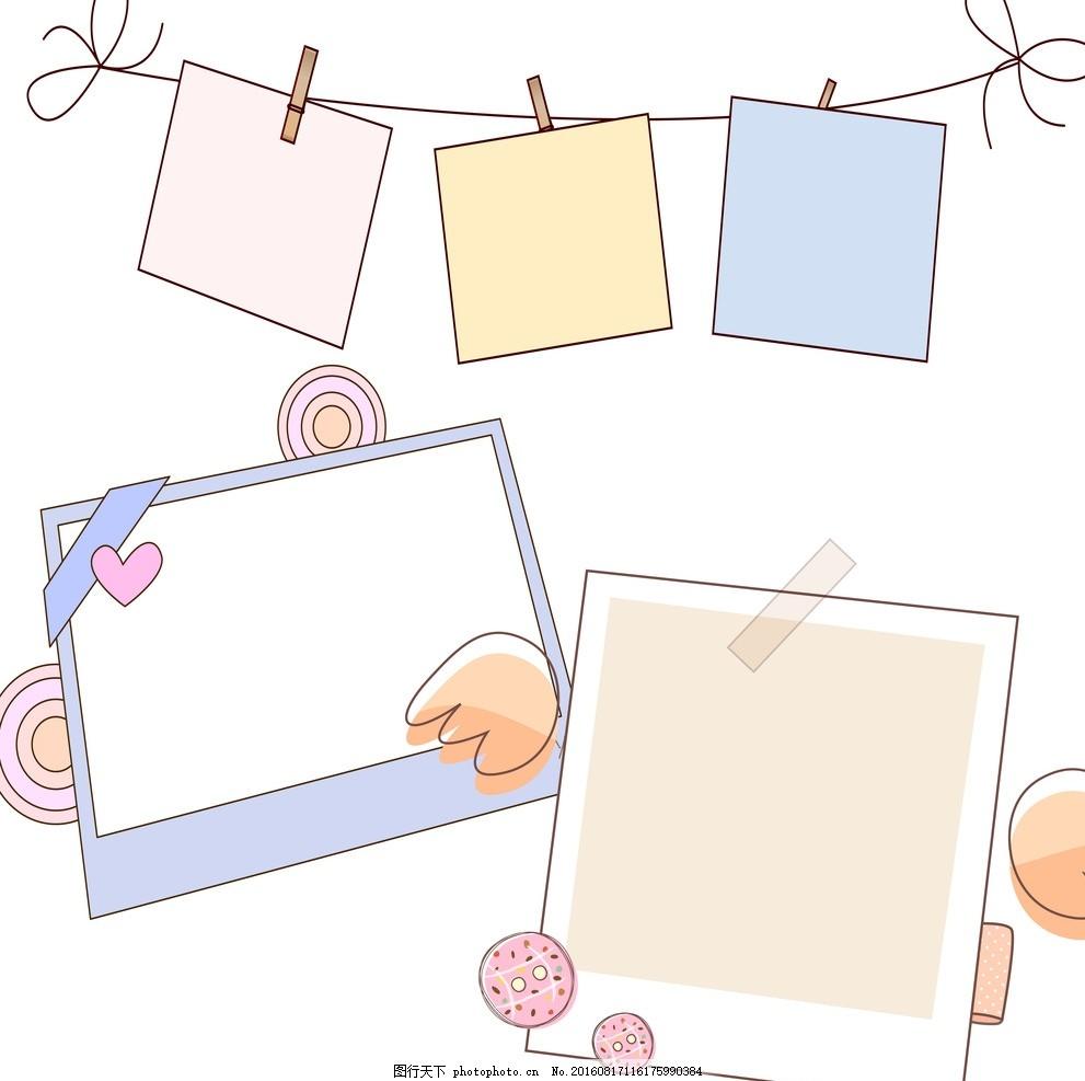 相框 卡通照片框 照片排列 卡通框 儿童相册 相册 儿童照片框 木夹子