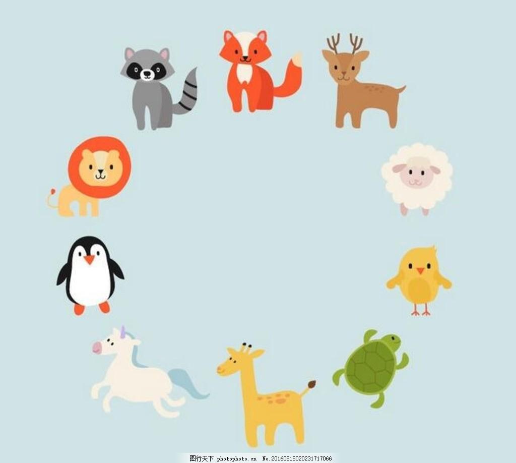 矢量卡通动物 圆环 插图 插画 手绘