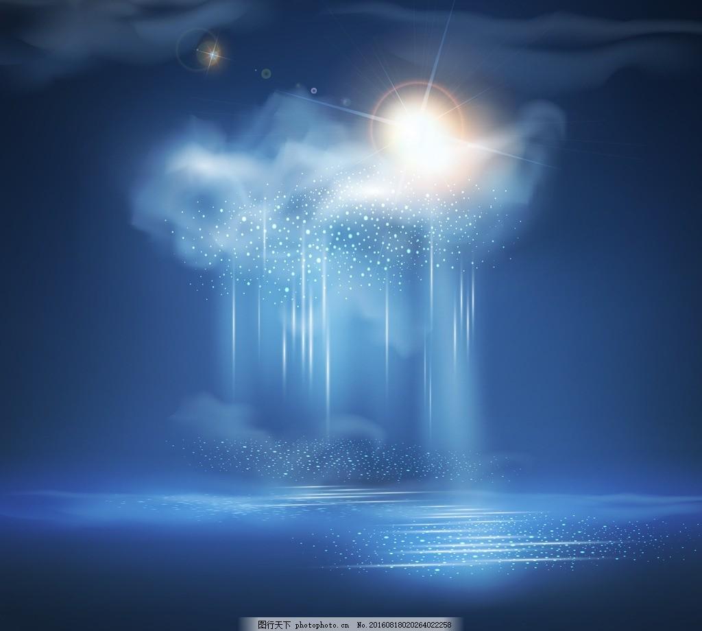 雷雨天气背景,闪电 雷电 精致 矢量素材 玄幻 炫酷-图