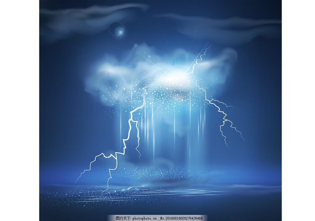 雷雨天气背景 闪电 雷电 雷雨 雨 天气 背景 精致 矢量素材 玄幻 炫酷