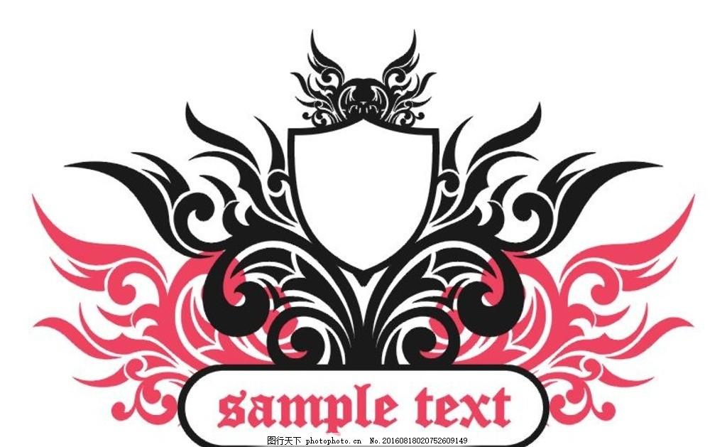 花纹 盾牌 盾牌背景 边框 复古 花纹 简欧 纹理 艺术 欧式花纹 欧式风