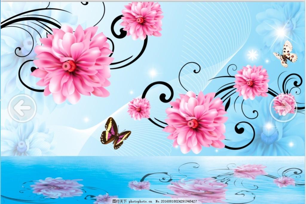 墙贴 彩绘 鲜花 花朵 风景 蝴蝶 淘宝 梦幻 设计 自然景观 建筑园林
