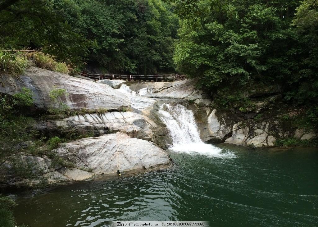 天堂寨自然风景 山水 瀑布 流水 摄影 国内旅游