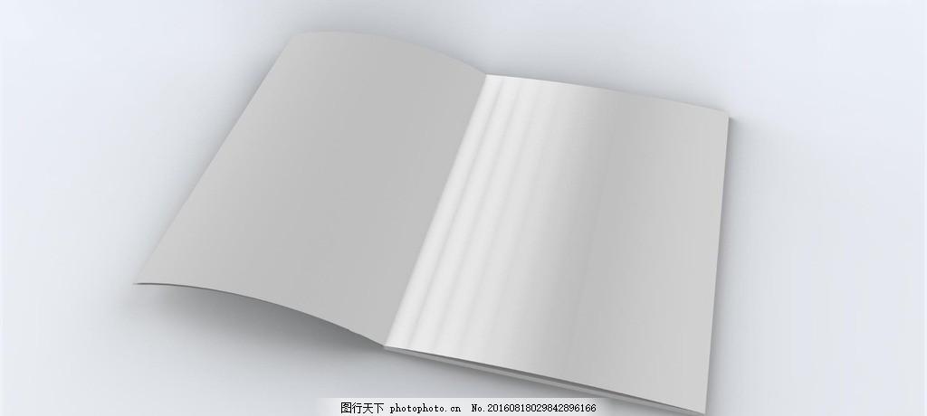 A4企业手册空白模版 效果图