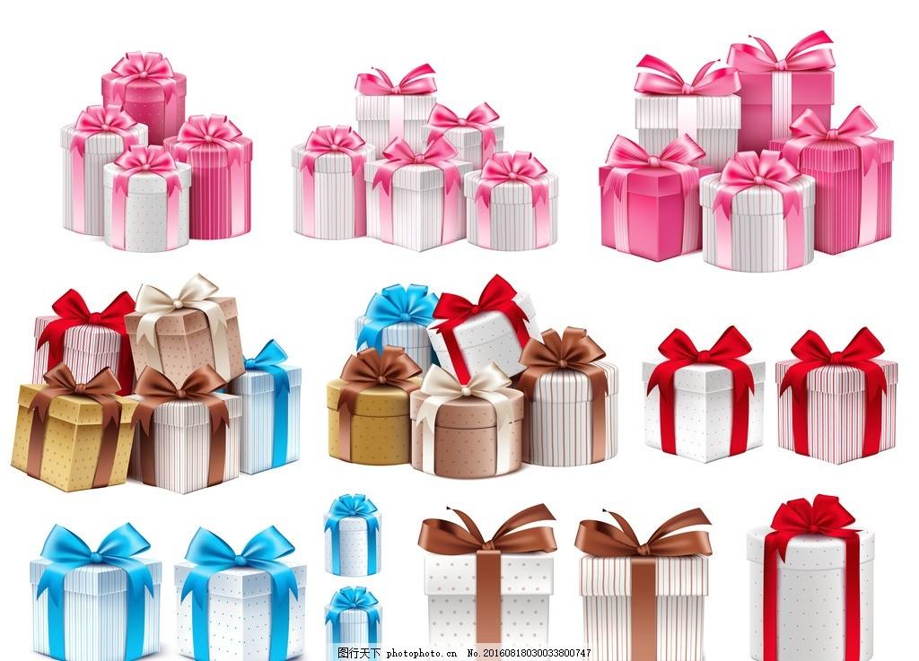 卡通手绘礼盒 精美礼品盒 盒子 礼物 丝带 蝴蝶结 节日素材 活动素材