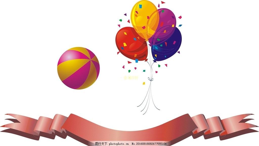 卡通素材 矢量素材 手绘 装饰素材 气球 气球素材 矢量气球 卡通气球