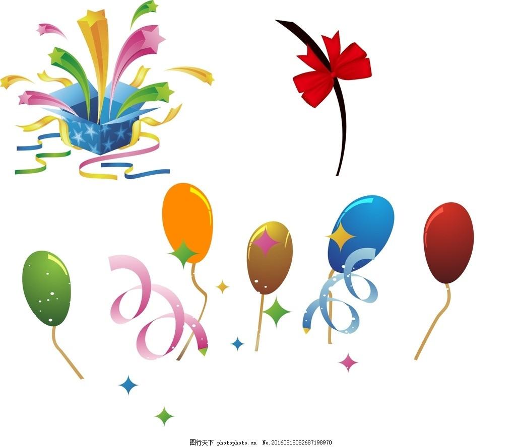 礼物 气球 蝴蝶结 卡通素材 可爱 矢量 抽象设计 时尚 矢量素材