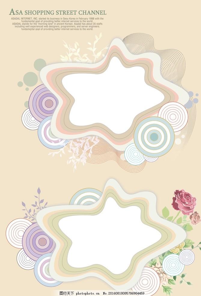 底纹边框 背景底纹 简单花纹 时尚花边 线条 花藤 花枝 枝叶 欧式底纹