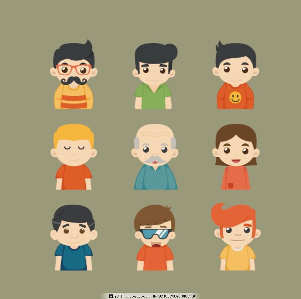 矢量卡通人物 素材 卡通小人 可爱人物 矢量人物 矢量图标 人 矢量