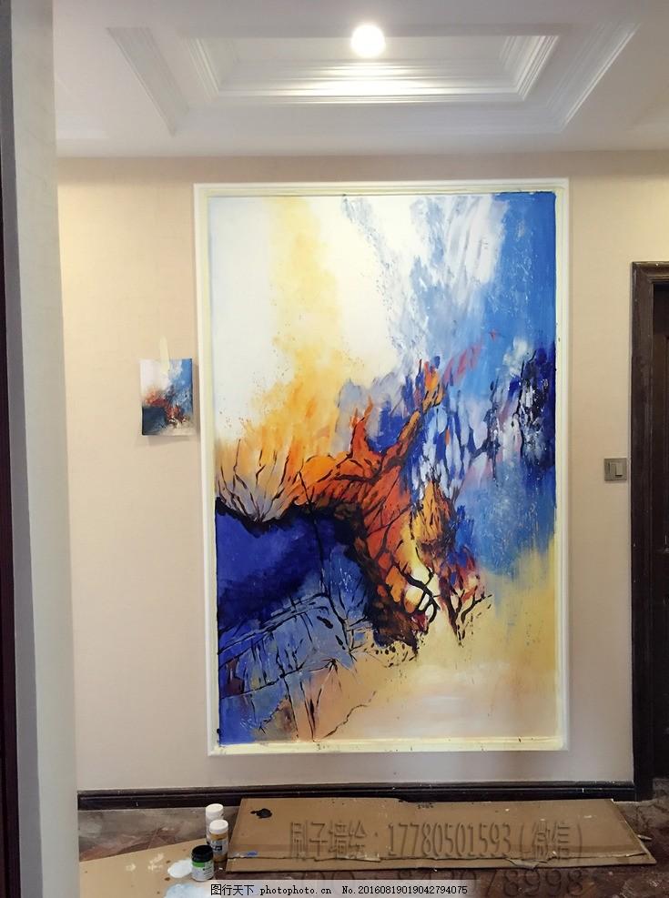 抽象装饰画 墙绘 手绘 壁画 3d画 涂鸦 彩绘 绘画 喷绘 墙体 抽象画