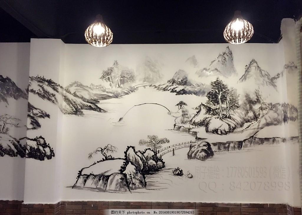 山水田园风 墙绘 手绘 壁画 涂鸦 彩绘 绘画 喷绘 墙体 抽象画