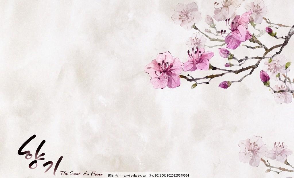 韩式手绘唯美壁纸