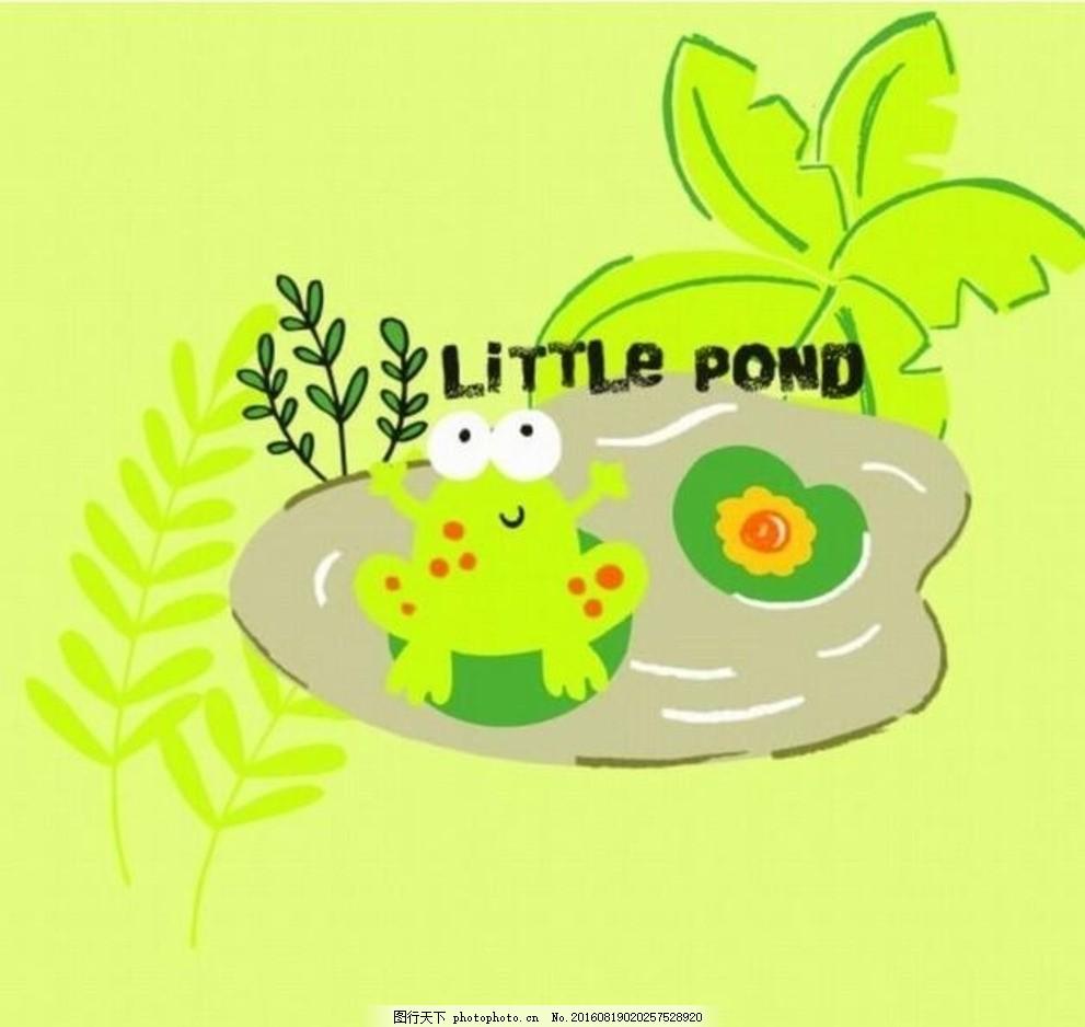 矢量卡通 荷叶上的青蛙 插画 植物 绿色 手绘 插图