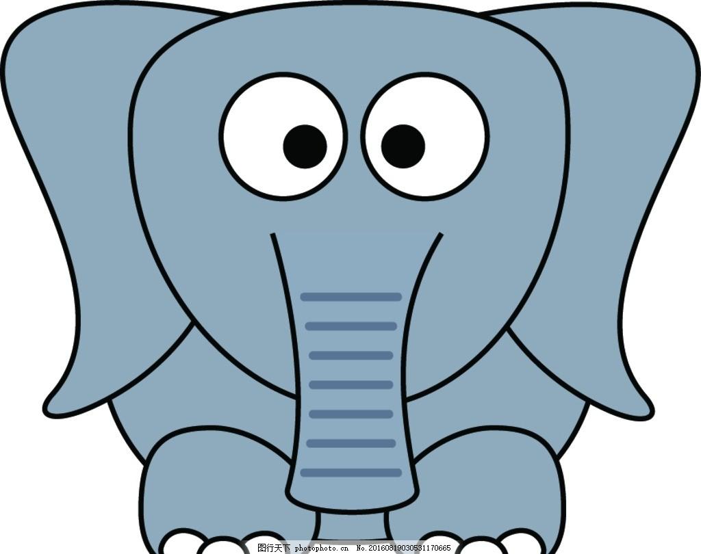大象 卡通象 卡通大象 卡通动物