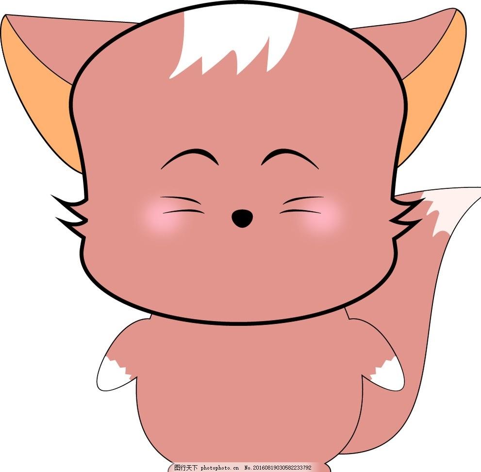 小狐狸奴奴 小狐狸 卡通动物 卡通狐狸 卡通萌图 狐狸萌图 作品集