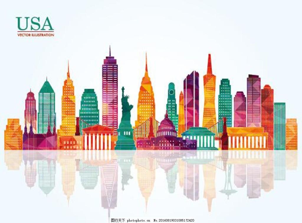 彩色建筑 美国 知名建筑 手绘 矢量图 国外建筑 扁平化 城市剪影