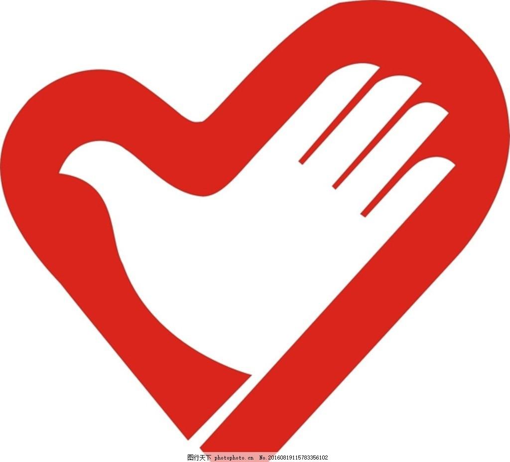 志愿者标志 志愿者 中国 psd 奉献 友爱 进步 团结 设计 标志图标图片