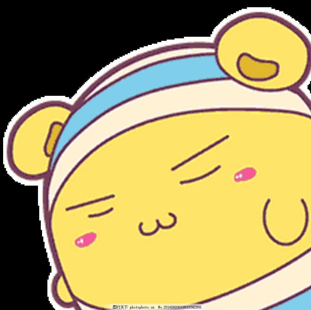 早安蛋蛋 表情 qq表情 可爱 gif 设计 动漫动画 gif动画 72dpi gif