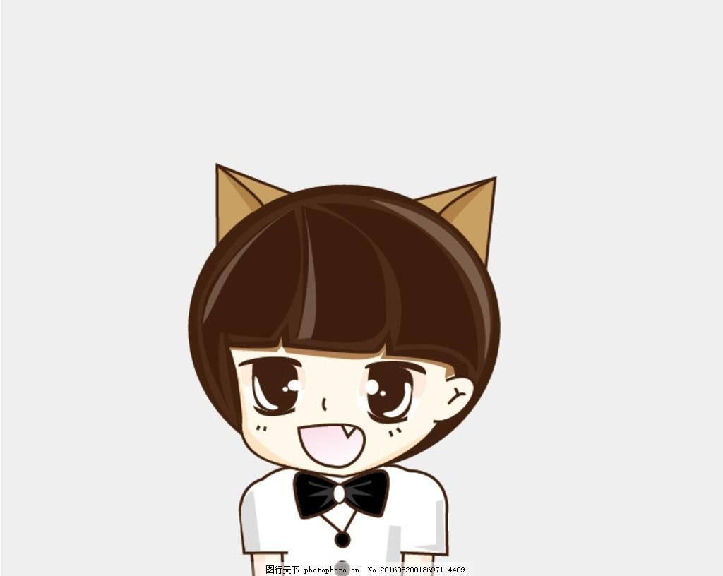 原创猫耳小男孩 卡通 猫耳朵 小男孩 卡通男孩 矢量图 可爱 萌 男孩