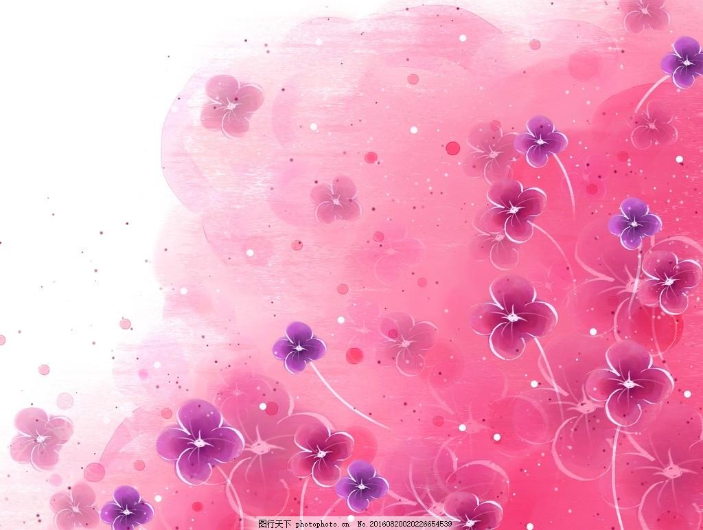 浪漫唯美粉色花朵背景底纹 设计素材 海报背景 浪漫唯美 花纹背景