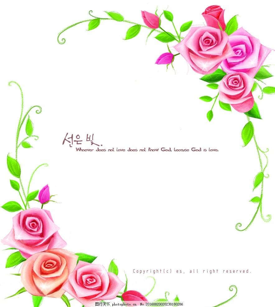 梦幻唯美 梦幻背景 花纹花朵 平面素材 花纹边框 小清新 韩式水彩花纹