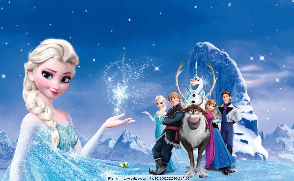 冰雪奇缘公主王子麋鹿