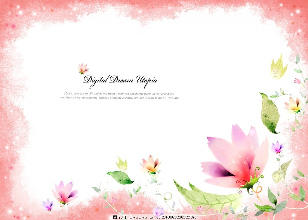 梦幻背景 影楼素材 花纹花朵 平面素材 花纹边框 小清新 韩式水彩花纹