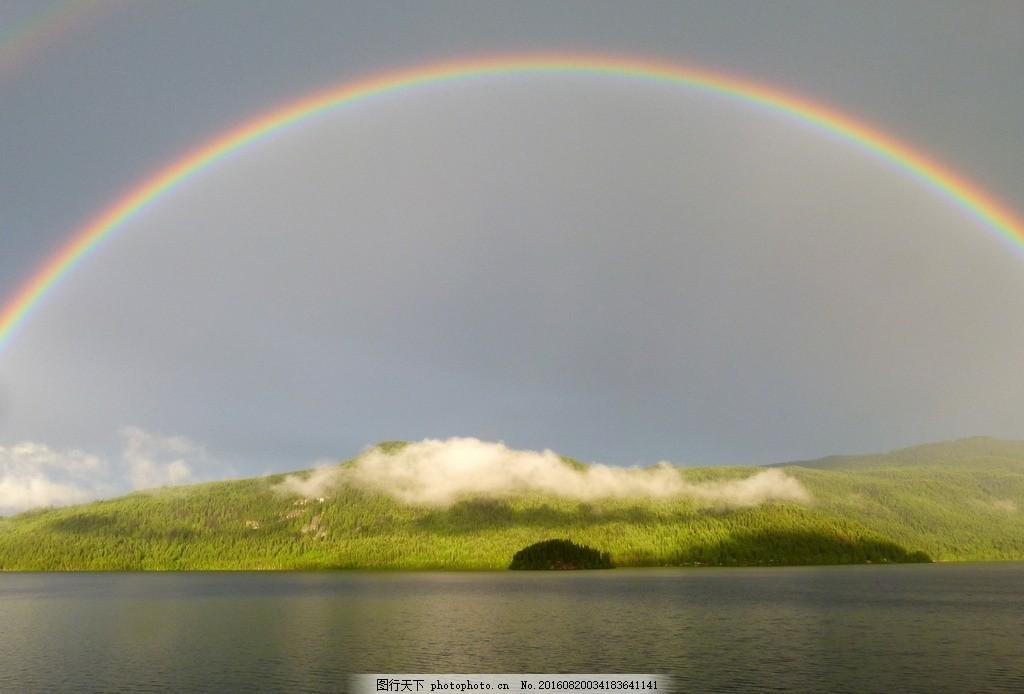 彩虹风景 彩虹 虹 天虹 七色光 拱形 七彩光谱 天空彩虹 湖泊 湖水