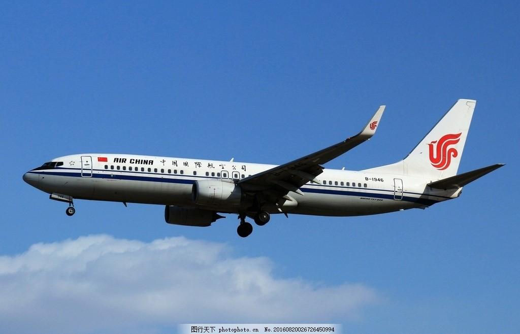 国航333机型_中国 国航 波音 客机 超大 超宽 大机型 民用航空 喷气式 飞机