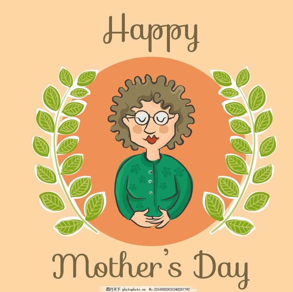 手绘的母亲节元素 爱卡 家庭 画 妈妈 叶 庆典 绘画 一天